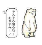 「とりあえZoo」(個別スタンプ:36)