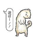 「とりあえZoo」(個別スタンプ:37)