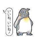 「とりあえZoo」(個別スタンプ:38)