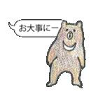 「とりあえZoo」(個別スタンプ:39)