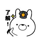 ポリスうさぎ(個別スタンプ:01)