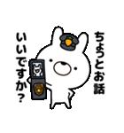 ポリスうさぎ(個別スタンプ:02)