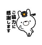 ポリスうさぎ(個別スタンプ:03)