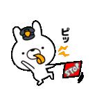 ポリスうさぎ(個別スタンプ:09)