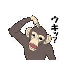 今、サルが熱い(個別スタンプ:2)