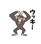 今、サルが熱い(個別スタンプ:3)