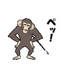 今、サルが熱い(個別スタンプ:16)