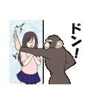 今、サルが熱い(個別スタンプ:32)