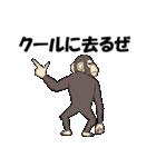 今、サルが熱い(個別スタンプ:35)