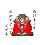 今、サルが熱い(個別スタンプ:40)
