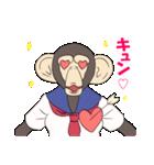 乙女チックなサル(個別スタンプ:1)