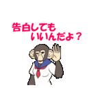 乙女チックなサル(個別スタンプ:2)