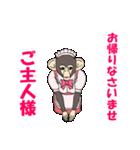 乙女チックなサル(個別スタンプ:5)