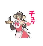 乙女チックなサル(個別スタンプ:6)