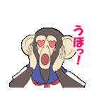 乙女チックなサル(個別スタンプ:8)