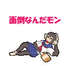 乙女チックなサル(個別スタンプ:10)