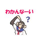 乙女チックなサル(個別スタンプ:11)