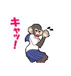 乙女チックなサル(個別スタンプ:14)