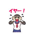 乙女チックなサル(個別スタンプ:16)