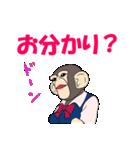乙女チックなサル(個別スタンプ:19)