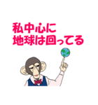 乙女チックなサル(個別スタンプ:20)
