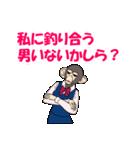 乙女チックなサル(個別スタンプ:22)