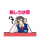 乙女チックなサル(個別スタンプ:23)