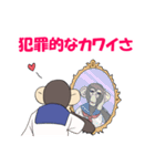 乙女チックなサル(個別スタンプ:24)