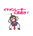 乙女チックなサル(個別スタンプ:25)