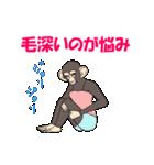 乙女チックなサル(個別スタンプ:29)