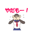 乙女チックなサル(個別スタンプ:30)