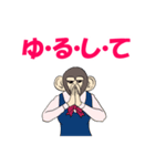 乙女チックなサル(個別スタンプ:31)