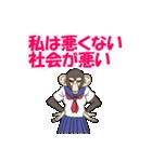 乙女チックなサル(個別スタンプ:35)