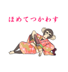 乙女チックなサル(個別スタンプ:38)