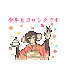 乙女チックなサル(個別スタンプ:39)