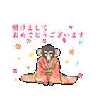 乙女チックなサル(個別スタンプ:40)