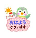 ふきだしpempem(個別スタンプ:01)