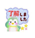 ふきだしpempem(個別スタンプ:05)