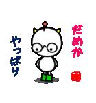 タクポン1(個別スタンプ:01)