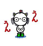 タクポン1(個別スタンプ:17)