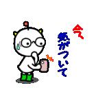 タクポン1(個別スタンプ:18)