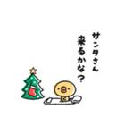 ちっちゃいひよこのクリスマス&お正月(個別スタンプ:01)