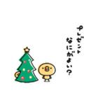 ちっちゃいひよこのクリスマス&お正月(個別スタンプ:07)