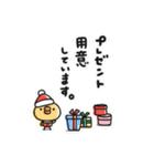 ちっちゃいひよこのクリスマス&お正月(個別スタンプ:08)
