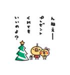 ちっちゃいひよこのクリスマス&お正月(個別スタンプ:10)
