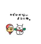 ちっちゃいひよこのクリスマス&お正月(個別スタンプ:18)