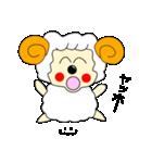 関西弁のママのあるある「ひつじママ」(個別スタンプ:01)