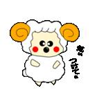 関西弁のママのあるある「ひつじママ」(個別スタンプ:02)