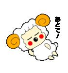 関西弁のママのあるある「ひつじママ」(個別スタンプ:03)