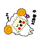 関西弁のママのあるある「ひつじママ」(個別スタンプ:05)